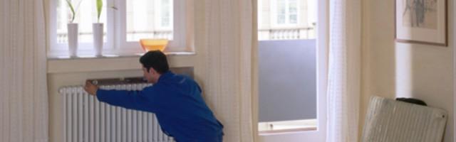 Как производится замена батарей отопления в квартире