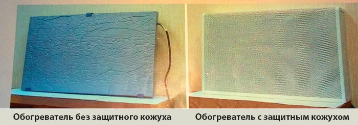Использование монолитных кварцевых нагревателей