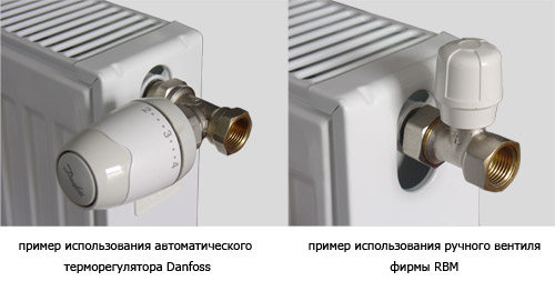 Виды терморегуляторов и их функции