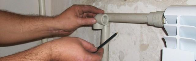 Как самостоятельно установить радиаторы отопления