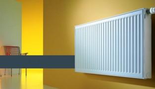 Конструктивные особенности радиаторов для отопления