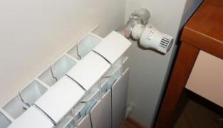 Регулятор температурного режима отопления