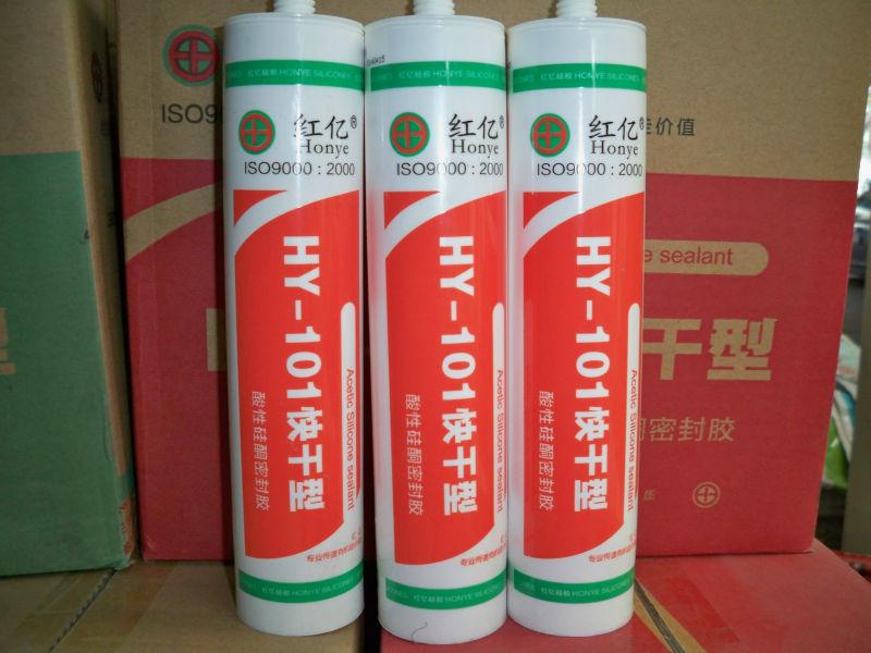Выбор герметика для отопления