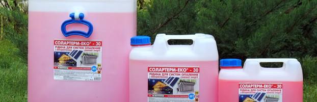 Как выбрпть антифриз для отопительного оборудования