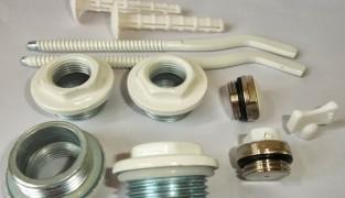Комплектующие для батарей и радиаторов отопления