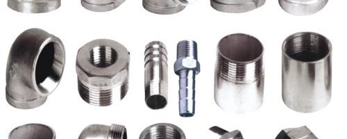 Трубы из стали и фитинги для систем отопления