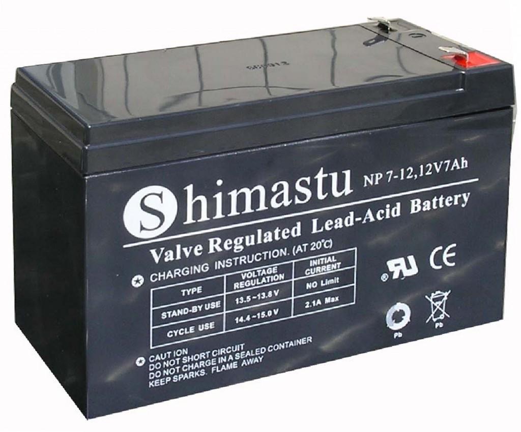 Аккумулятор и мощность зарядки